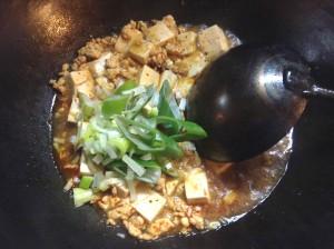 本場の味☆プルプル・四川麻婆豆腐-レシピ1