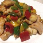 食欲増進☆鶏もも肉とパプリカのピリ辛炒め