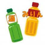 調味料の豆知識☆酒・みりんの効果