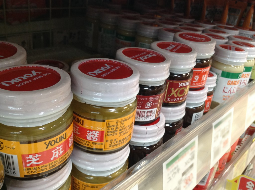 ユウキ食品(YOUKI)の中華調味料