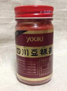 四川豆板醤