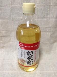 コープ - 純米酢