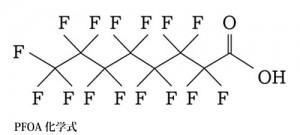 PFOA-化学式