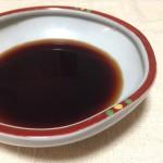 手作り無添加調味料★簡単・めんつゆ(2倍濃縮)★レシピ