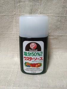 ブルドック 塩分50%カット ウスターソース