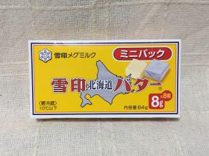 雪印 北海道バター