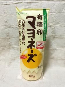 創健社 有精卵マヨネーズ