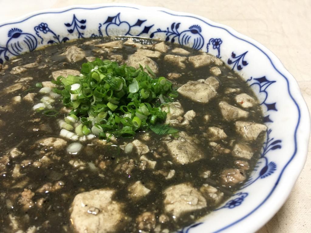 にんにく香るガッツリ中華★濃厚・黒麻婆豆腐★レシピ